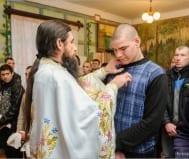 Хрещення в колонії посиленого режиму