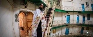 Тюремний капелан