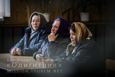 Черноморская исправительная колония №74 (женская)