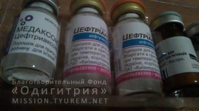Цефтриаксон, цефазолин
